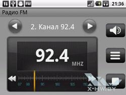 FM-радио на Huawei U8350