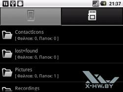 Файловый менеджер на Huawei U8350