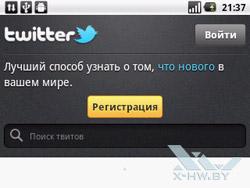 Приложение для работы с Twitter на Huawei U8350