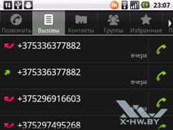 Список вызов на Huawei U8350