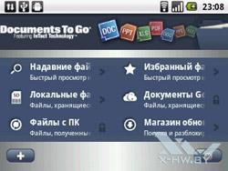 Documents To Go на Huawei U8350. Рис. 1