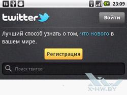 Клиент Twitter на Huawei U8350