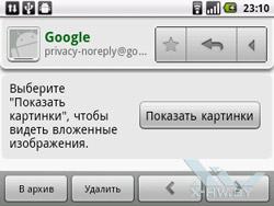 Электронная почта на Huawei U8350. Рис. 1