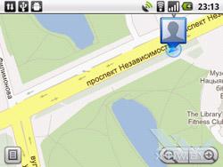 Навигация на Huawei U8350. Рис. 3