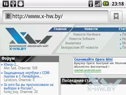 Браузер на Huawei U8350. Рис. 1
