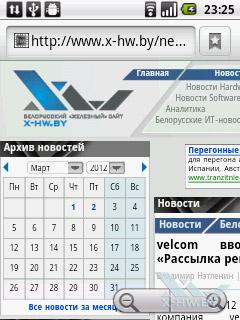 Браузер на Huawei U8350. Рис. 3