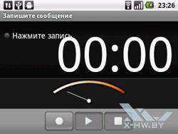 Диктофон на Huawei U8350