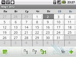 Календарь на Huawei U8350. Рис. 1