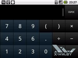 Калькулятор на Huawei U8350
