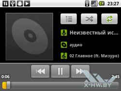 Музыкальный плеер на Huawei U8350. Рис. 2