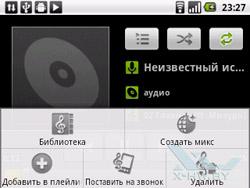 Музыкальный плеер на Huawei U8350. Рис. 3