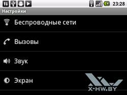Настройки Huawei U8350. Рис. 1