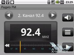 FM-радио на Huawei U8350. Рис. 1