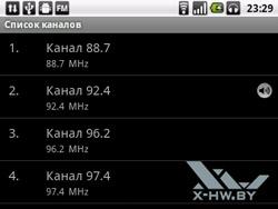 FM-радио на Huawei U8350. Рис. 2