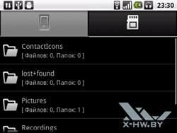 Файловый менеджер на Huawei U8350. Рис. 1