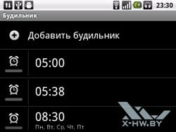 Приложение Часы на Huawei U8350. Рис. 2