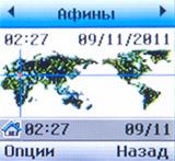 Мировое время на LG A175