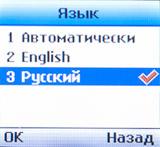 Языки LG A175