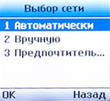 Состояние памяти LG A175