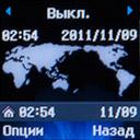 Мировое время на LG A100