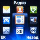Меню LG A190