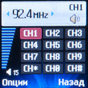 FM-радио на LG A190