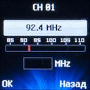 Настройка FM-радио на LG A190