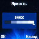 Яркость экрана LG A190