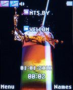 Главный экран LG A155