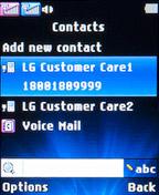 Список контактов на LG A155