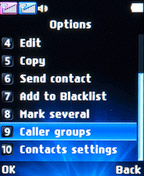 Опции контактов на LG A155