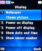 Настройки экрана LG A155