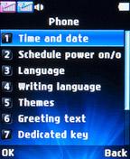Настройки телефона LG A155