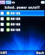 Добавление будильника на LG A155