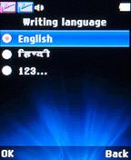 Выбор языка печати на LG A155