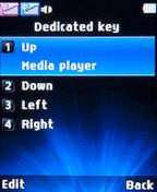 Выбор выделенного ключа LG A155