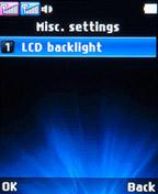 Настройка подсветки экрана LG A155