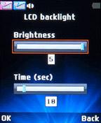 Настройки яркости экрана LG A155