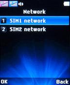 Выбор сети на LG A155