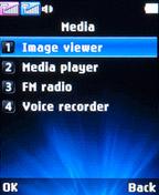 Медиа-меню на LG A155