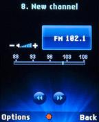 FM-радио на LG A155