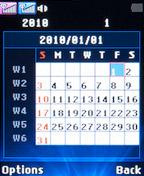 Календарь на LG A155