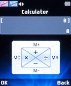 Калькулятор на LG A155