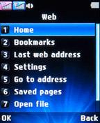 Параметры веб на LG A155