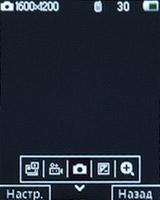 Интерфейс камеры на LG A258