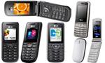 Обзор дешевых телефонов LG: телефонное счастье по доступной цене