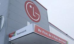 Репортаж с подмосковного завода LG