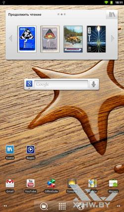Рабочий стол PocketBook A7