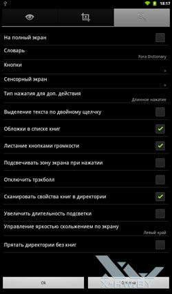 Настройки Cool Reader на PocketBook A7. Рис. 3