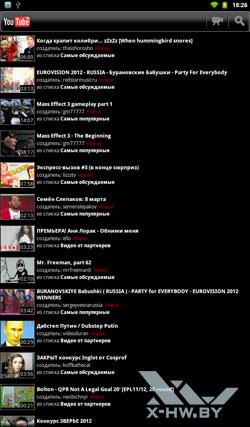 Приложение для работы с YouTube на PocketBook A7. Рис. 1